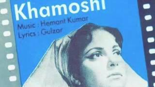 Humne dekhi hain in ankhon ki karaoke with vocal   - YouTube