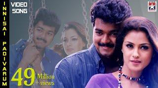 Innisai Paadivarum Video Song | Thullatha Manamum Thullum Tamil Movie | Vijay | Simran | SA Rajkumar
