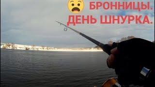 Москва река в бронницах места для ловли