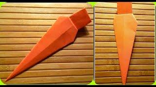 Смотреть онлайн Оригами: делаем морковку из бумаги
