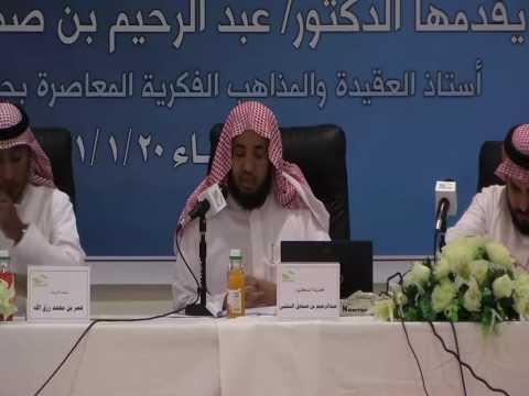 حلقة نقاش الانفتاح الفكري 2/15