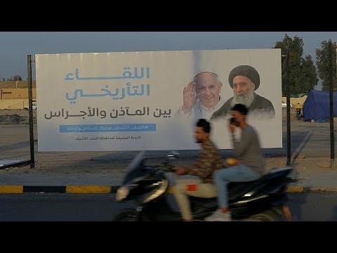 Ιστορική επίσκεψη του Πάπα Φραγκίσκου στο Ιράκ