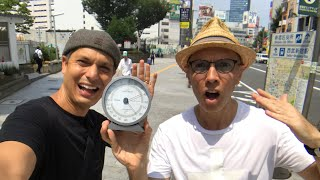 (How to) Survive Tokyo's Summer Heat in the Coolest Place — Shinjuku?
