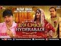 Dulhan Hyderabadi | Ahsan Khan, Keerthana K | Altaf Raja | JUKEBOX | Latest Movie Songs 2017