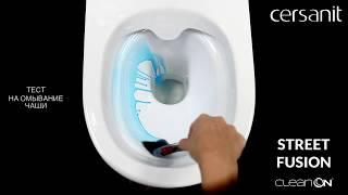 Унитаз напольный Сersanit (Церсанит, Керсанит) STREET FUSION NEW CLEA N 3/5л. от компании CERSAN - видео
