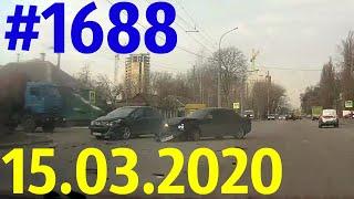 Новая подборка ДТП и аварий от канала «Дорожные войны!» за 15.03.2020. Видео № 1688.