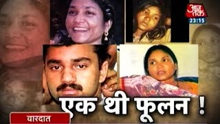 Vardaat  The Killing Of Bandit Queen Phoolan Devi Full