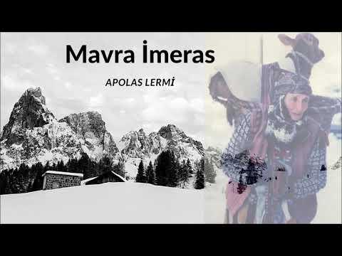 Νέο τραγούδι από τον Απόλας Λέρμι
