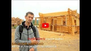 Баня в Баку - из кедра в диаметре 400 мм | Эксклюзивные кедровые дома | izkedradom.ru