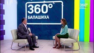 Об экологической ситуации в Балашихе. Интервью 360 Балашиха 15.06.2018