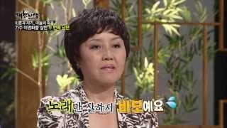 '굴곡진 인생 산 인기 가수' 이영화를 살린 조직폭력배 두번째 남편