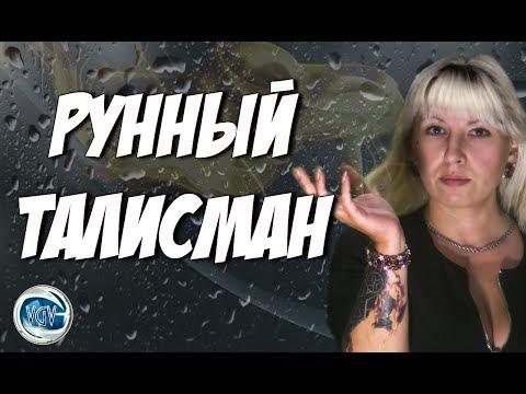 Астролог арина евдокимова официальный сайт