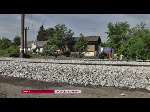 Жители поселка Хромовка, могут остаться без своих огородов и надворных построек
