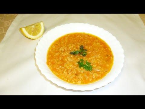 Мерджимек.Вкусный суп из красной чечевицы.Турецкая кухня.