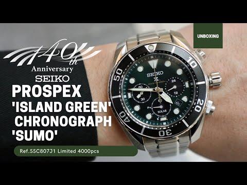 Seiko Prospex Solar Sumo 140th Anniversary SSC807J1 Green Dial