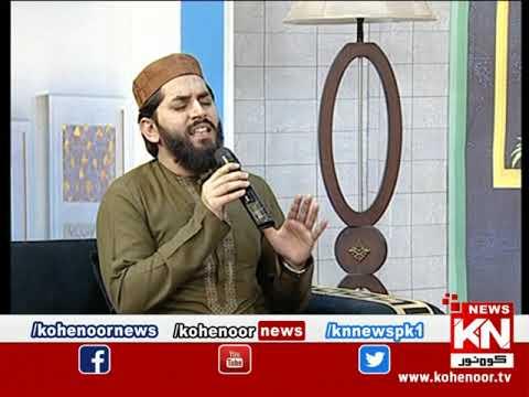 Good Morning With Dr Ejaz Waris 18 June 2021 | Kohenoor News Pakistan