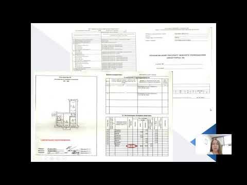 Как выявить неоформленную перепланировку по документам?