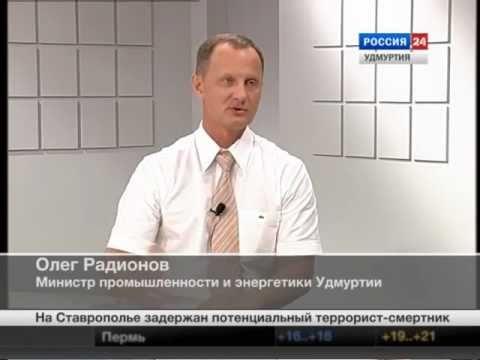 Олег Радионов про зарплату на Ижмаше