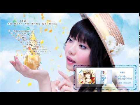 【声優動画】米澤円の1stコンセプトアルバム『さえずりの夢、彩とり鳥のセカイ』全曲試聴