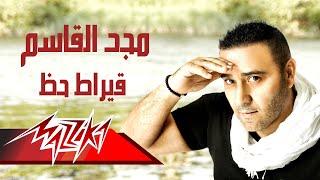 Qirat Haz - Magd El Kassem قيراط حظ - مجد القاسم