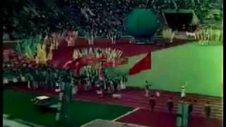XII Фестиваль молодежи и студентов (1985 г.)