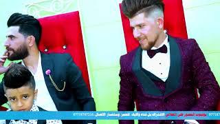 مو حفله تخبل حفل زفاف العازف حسين الف الف مبروك تحميل MP3