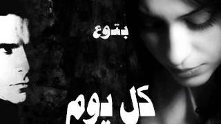 شوية هموم وجية عزيز تصميم هدىdesined by hoda Download تحميل MP3