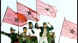Noujoum Bourgogne 1 - Marokko Folklore 1980