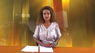 ESAT Daily News Amsterdam August 17,2018