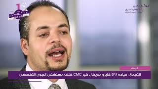 اغاني حصرية ليه دكتور كريم صبرى رقم 1 فى مصر تحميل MP3