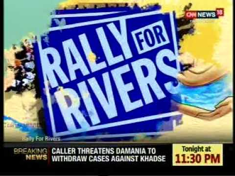 CNN NEWS - Rally for rivers - 23/09/17