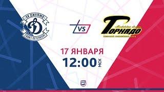 """LIVE """"Динамо СПб"""" - """"Торнадо"""", 17.01.2019"""