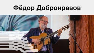 Фёдор Добронравов: о популярности, «Сватах» и драматических ролях