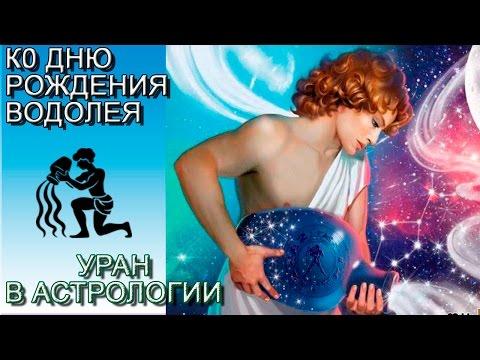 Сирия предсказания астрологов