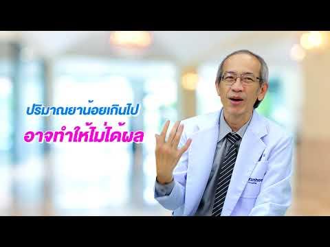 การรักษา neurodermatitis ในผู้ใหญ่