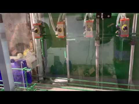 Gear Pump Based Filler Machine