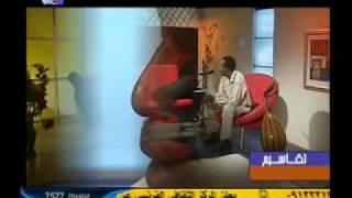 تحميل و مشاهدة ابو ذر عبدالباقي صباحك رباح sudanese music MP3