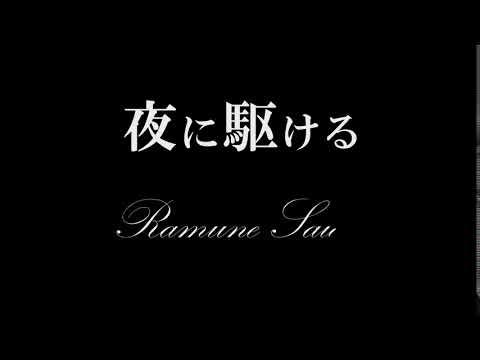 文字アニメーション制作致します 英数字・漢字・ひらがな・カタカナのアニメーション制作致します イメージ1