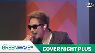Cover Night Plus 90's Night - Medley ETC