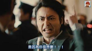 日本CM山田孝之以超正經的低能無聊成功逼總理認輸?中字