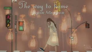 🍃Vietsub🍃The Way To Home Jiyeon (T-ara)HyoJoon