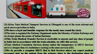 Book the Most Reasonable Fare Air Ambulance in Dibrugarh
