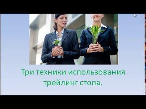 Рублевые памм счета