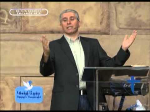 Առաքելութեան Ինը Բանալիները (Մատթէոս 5.1-12)