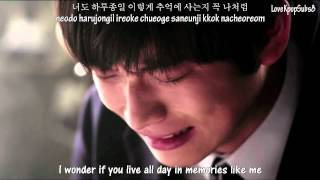 2AM - I Wonder If You Hurt Like Me MV [English subs + Romanization + Hangul] HD