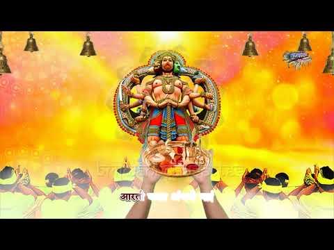 मंगलवार सुबह श्री हनुमान जी की मंगल आरती || आरती कीजे हनुमान लला की || Aarti Kije Hanuman Lalla Ki