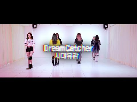 Dreamcatcher - Regret of the Times (Cover: Seo Tai Ji)