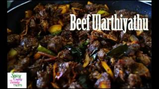 Beef Ularthiyathu Recipe Video | Kerala Beef Fry