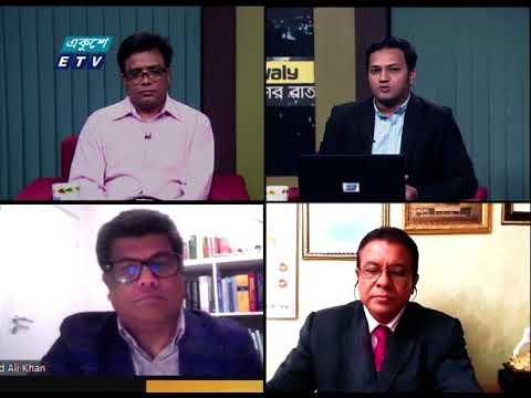 Ekusher Rat || একুশের রাত || করোনা; টিকা কতদুর? ।| 21 September 2020 || ETV Talk Show