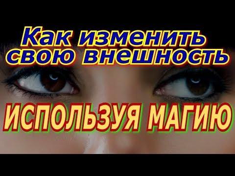 Белов современная энциклопедия практической магии